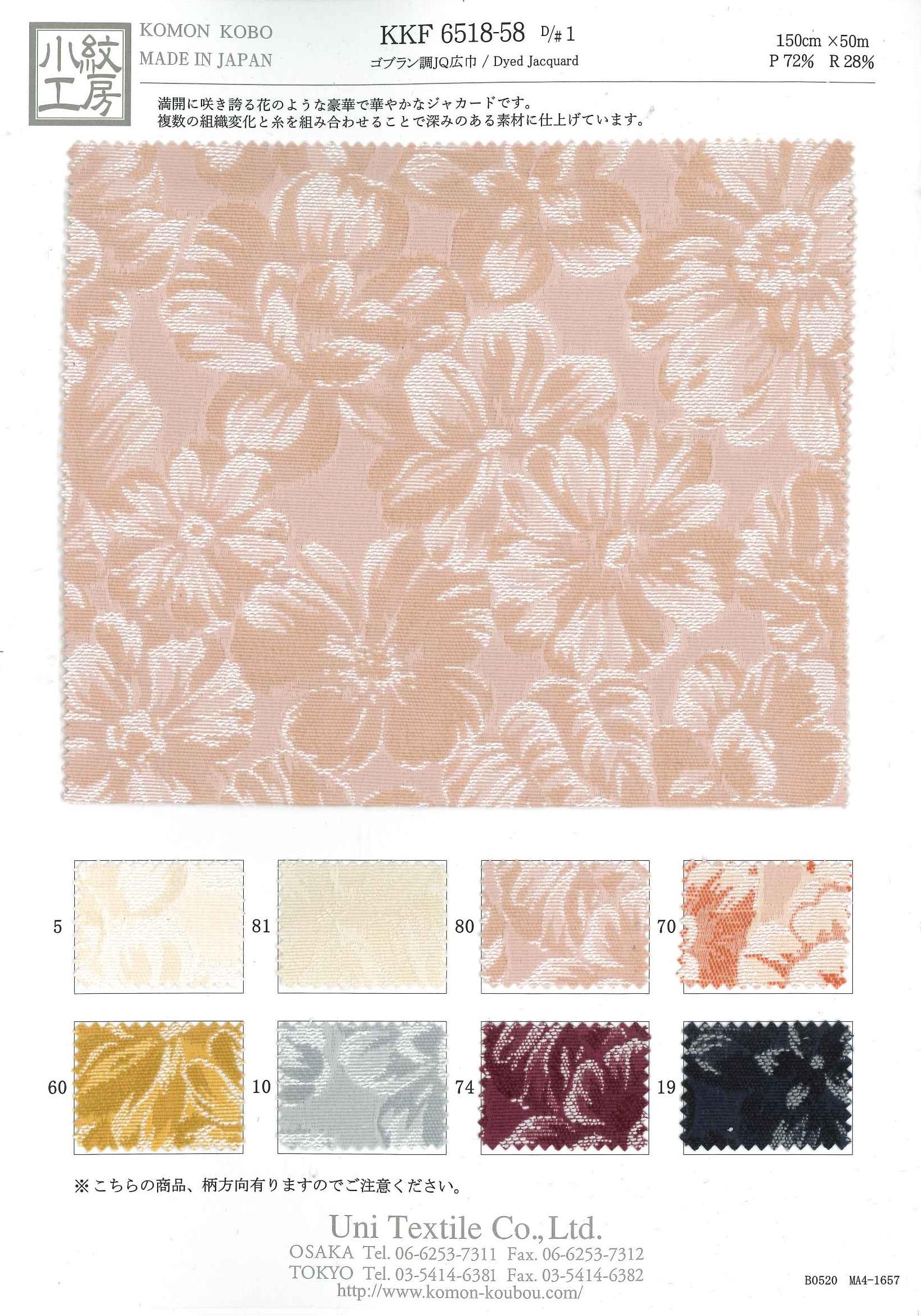 KKF6518-58 D/#1 ゴブラン調ジャカード広巾(花柄)