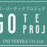 5GO Tech Project<br>機能性付き定番素材